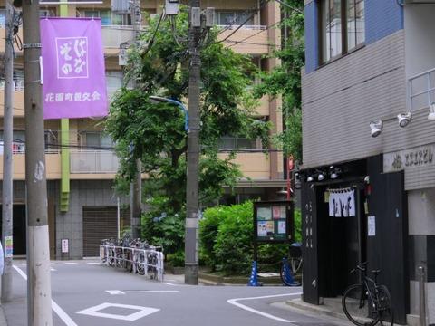 sanshonoki18