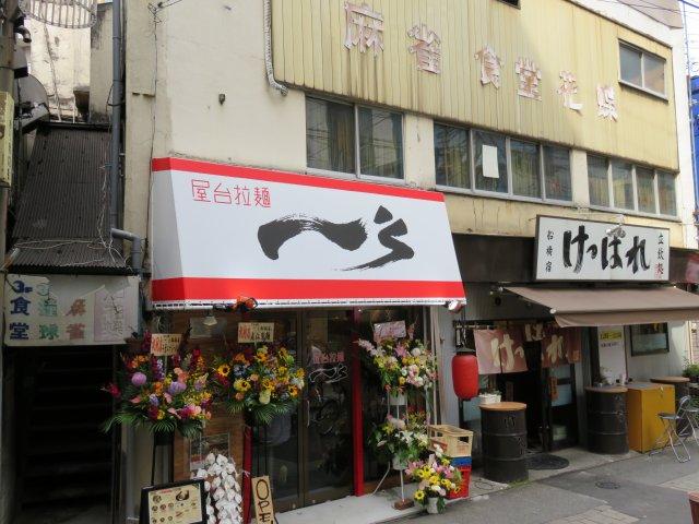 funabashiichizu03