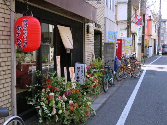 anzawashokudo20
