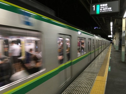 kaminari02