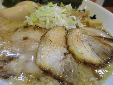 miyamotofujimi08