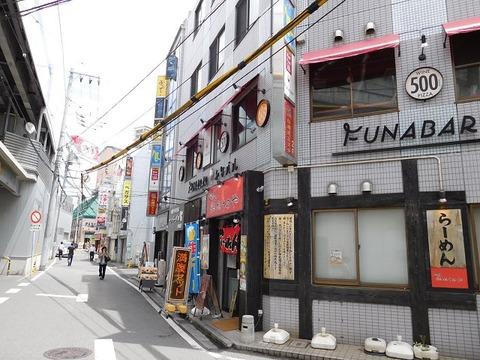 funabashisanoya20