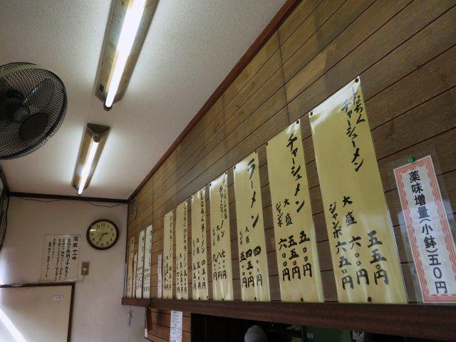 komatsuya304