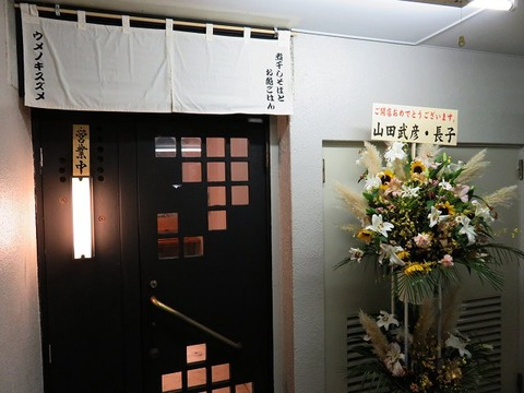 umenokisuzume01