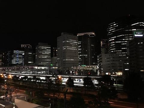 rokurinsyaosaki19