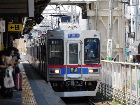 yatsuhorai02