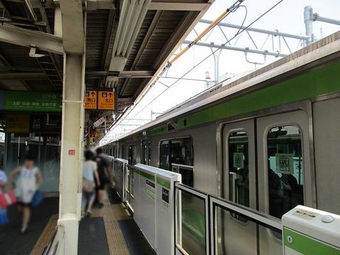 raishukenokachimachi02