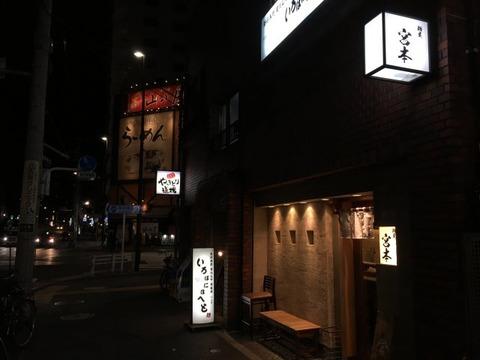 miyamotokiyosumi15