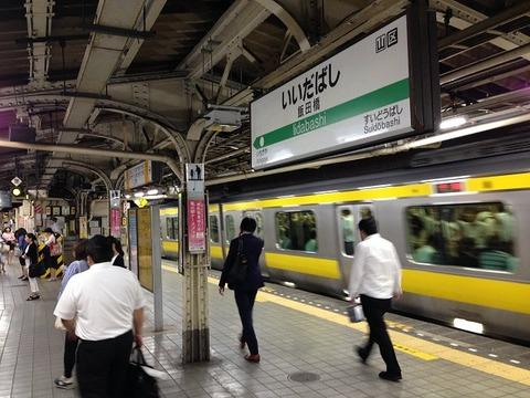 tsukasa21