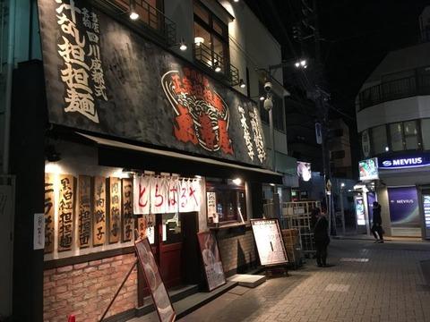 toraharuya03