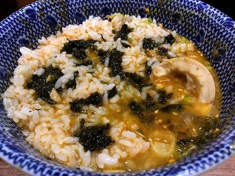 rokurinsyaosaki18