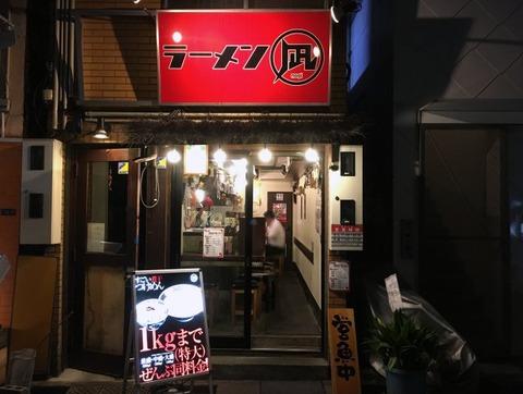 naginishi401