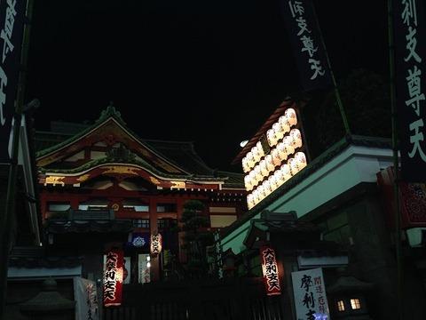 niboshiyagaku17