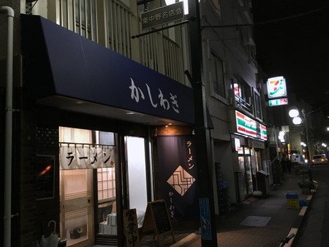 kashiwagi219