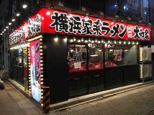 yamatoyashinkoiwa03