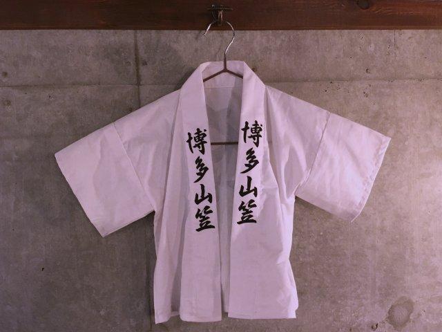 tanmensakaba04