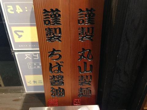 daiokubo05