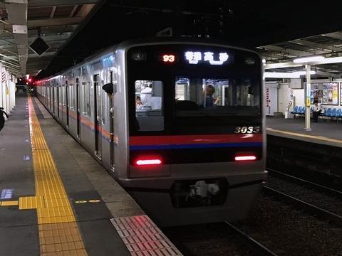 tsukemenyoh02
