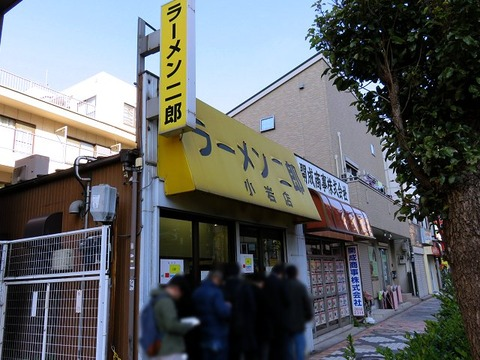 koiwajiro403