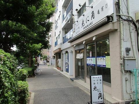 tonikakukameari04