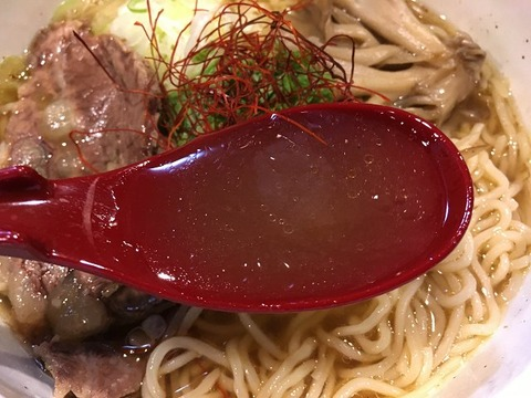 mogamigawa15