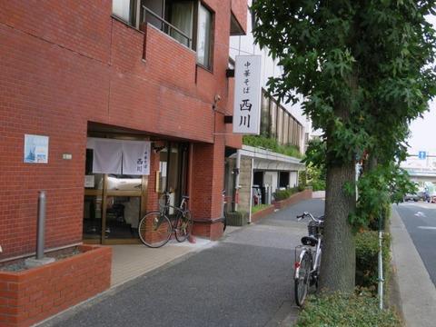 cfnishikawa24