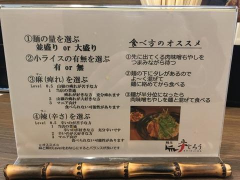 shinjiro08