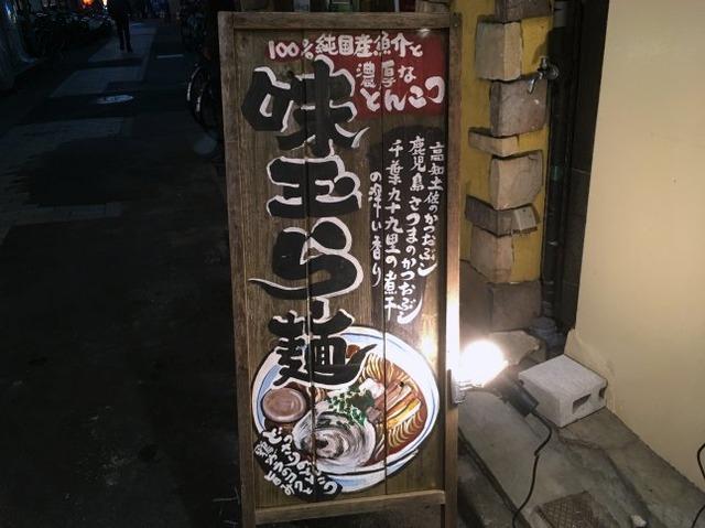 arakikamado05