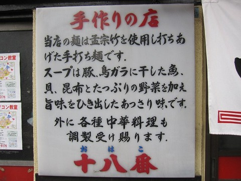 ohakonogata05