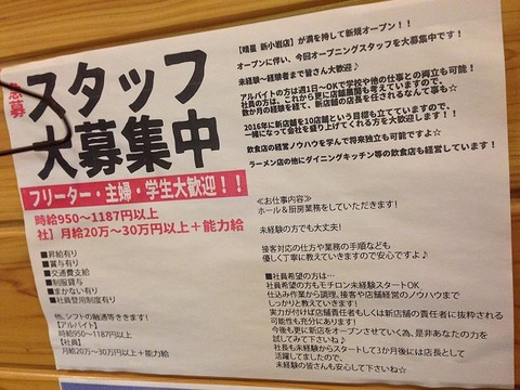hareboshikoiwa18