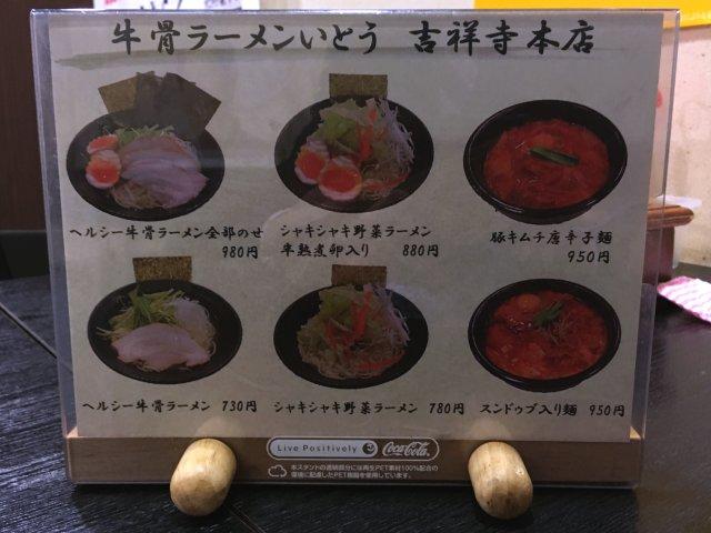 gyukotsuito08