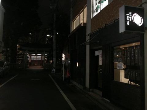 ozekichuka417