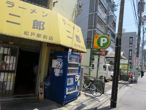 matsujiro19