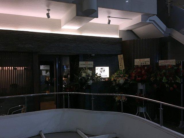 jimotoyaazabu04
