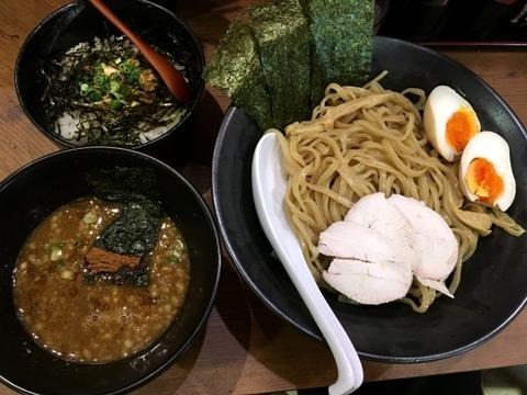 katsumichi09