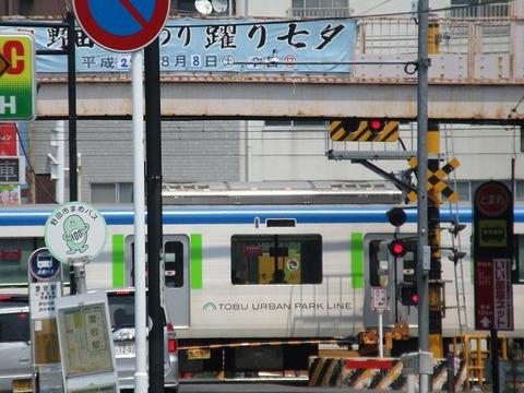 atagoyamatoya21