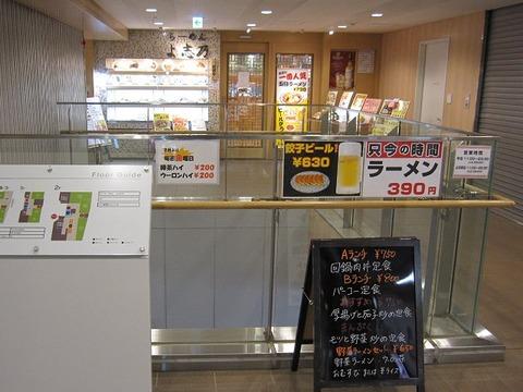 yoshono05
