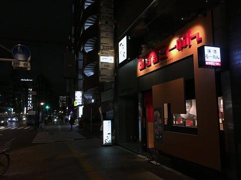 rairaiyotsuya03