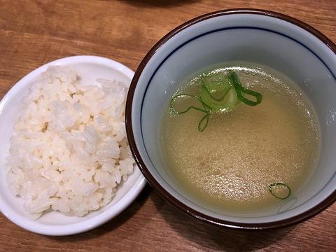 uogashisoba16