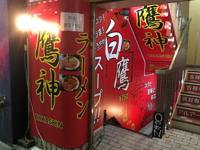takashin203