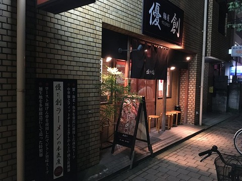 yusakuok14