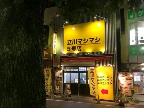 tmashimashio1303