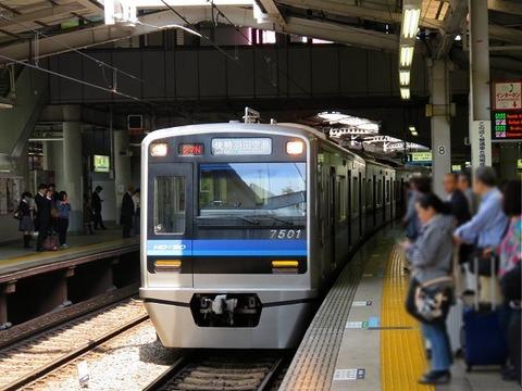 fukumihaneda02