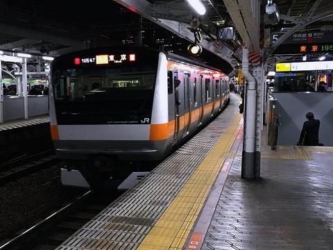 yatsufusa02