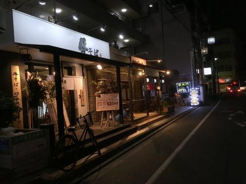 gyusobamaruha19