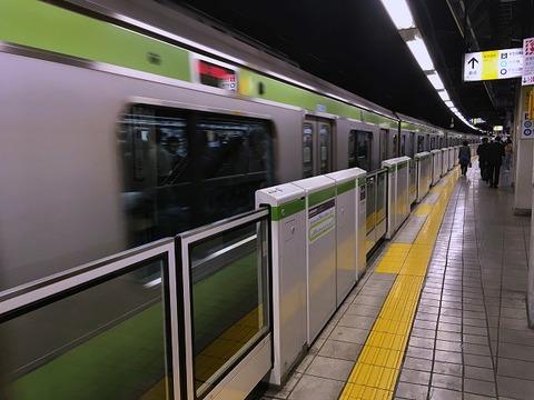 ichirin02