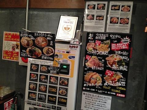 babayoshimaru04