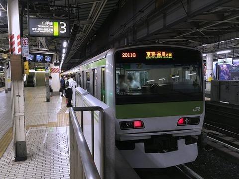sanji217