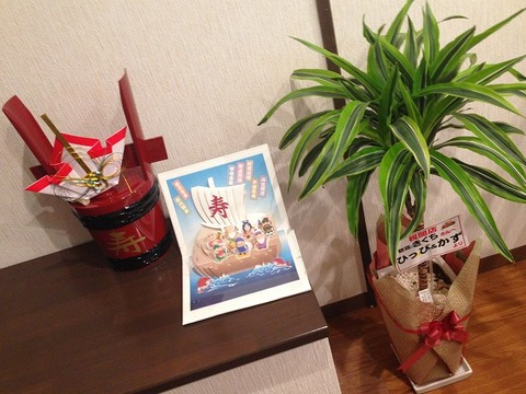 menshokikuchi05