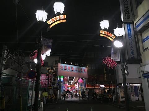 ichirikitateishi18